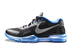 Nike Lunar TR1+ Men's Training Shoe